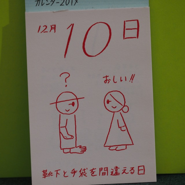 s_P1018467
