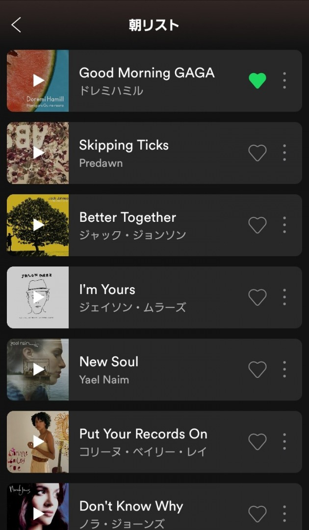 s_Screenshot_20181105-205342_Spotify