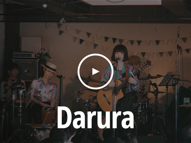 Darura:ドレミハミル Holiday Lunch Live(mona records) 2017.07.08
